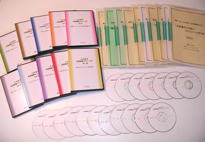 出版戦略セミナーCDシリーズ 10巻セット