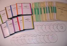 ベストセラー作家養成CDセット