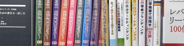 CD/教材